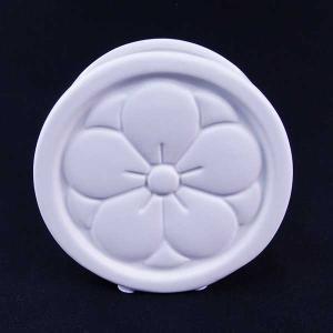 Clay クレイ 花器 UME 和花器 梅 ホワイト Sサイズ 10.5L×5W×10.5Hcm c264-170-477-101 solargift