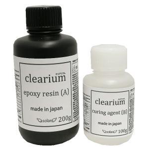 クリアリウム 2液性エポキシレジン液 300g 超高品質 固まるハーバリウム|solargift