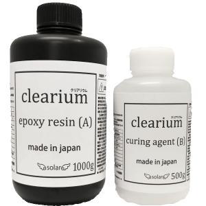 クリアリウム 2液性エポキシレジン液 1500g 超高品質 大容量 固まるハーバリウム|solargift