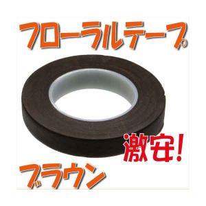 「即納」 フローラルテープ フローラテープ プリ...の商品画像