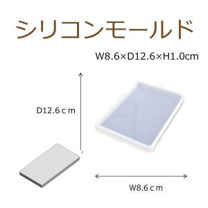 シリコンモールド レジン シリコーン型 長方形プレート 1個 120mmx80mm ハンドクラフト 固まるハーバリウム|solargift