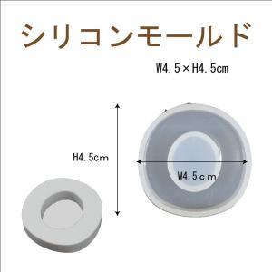 シリコンモールド レジン シリコン型 アルファベット O 1個 40mm×40mm 固まるハーバリウム|solargift