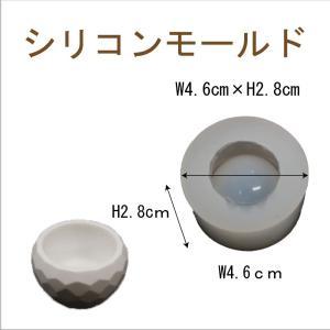 シリコンモールド レジン シリコン型 小物入れ 丸 小 1個 38mm×28mm 固まるハーバリウム|solargift