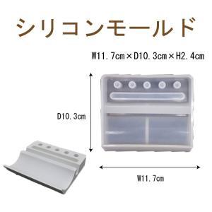 シリコンモールド レジン シリコン型 ペン&スマートフォン用スタンド 112mm×97mm×20mm 1個 固まるハーバリウム|solargift