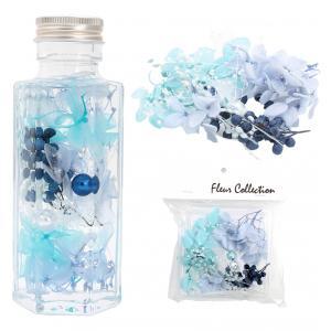 ハーバリウム キット 花材セット ライトブルー プリザーブドフラワー|solargift