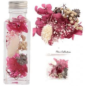プリザーブドフラワー 花材 キット ローズ ハーバリウム|solargift