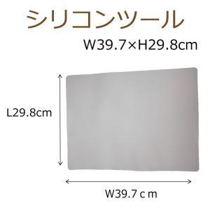 シリコン ツール レジン シリコンマット グレー 1個 397×298mm 固まるハーバリウム|solargift