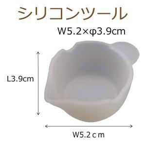 シリコン ツール レジン 調合カップA 溝あり 5個 52mm×39mm 固まるハーバリウム|solargift