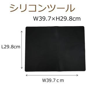 シリコン ツール レジン シリコンマット ブラック 1個 397×298mm 固まるハーバリウム|solargift