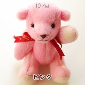 ピンク くま テディベア ぬいぐるみ 単色 10個セット ピンク|solargift