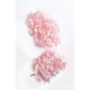 プリザーブドフラワー 花材 ソフトピラミッドアジサイ ヘッド ベビーピンク 小分け 約4g|solargift