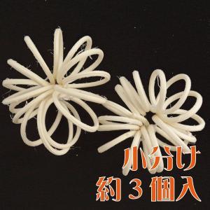 ラタスパイラル ホワイト 小分け 3個入 デコ プリザーブドフラワー 材料 花材|solargift