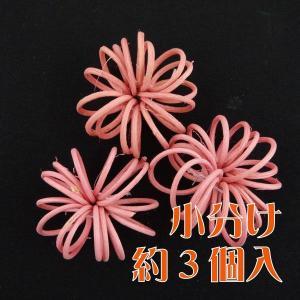 ラタスパイラル ピンク 小分け 3個入 デコ|solargift
