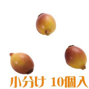コモレア モキハナ ライトブラウン 小分け 10個入 アーティシャル 花材|solargift