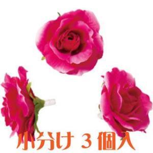 コモレア ロケラニオープン ビューティー 小分け 3個入 アーティシャル 花材|solargift