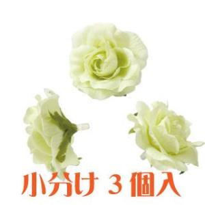 コモレア ロケラニオープン ライトグリーン 小分け 3個入 アーティシャル 花材|solargift