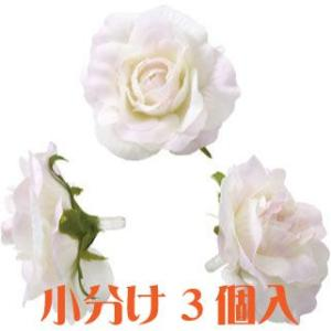コモレア ロケラニオープン ライトピンク 小分け 3個入 アーティシャル 花材|solargift