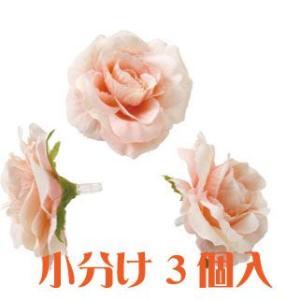 コモレア ロケラニオープン サーモン 小分け 3個入 アーティシャル 花材|solargift