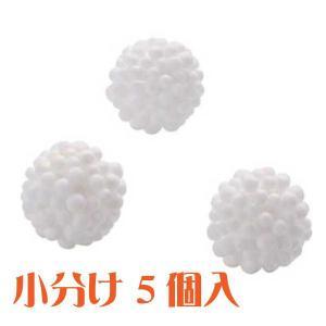 コモレア ラズベリー ホワイト 小分け 5個入 アーティシャル 花材|solargift