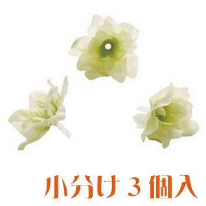 コモレア デルフィニューム グリーン 小分け 3個入 アーティシャル 花材|solargift