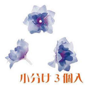 コモレア デルフィニューム ラベンダー 小分け 3個入 アーティシャル 花材|solargift