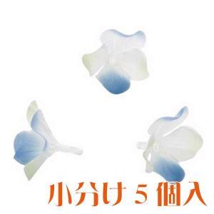 コモレア ハイドレンジア クリーム 小分け 5個入 アーティシャル 花材|solargift