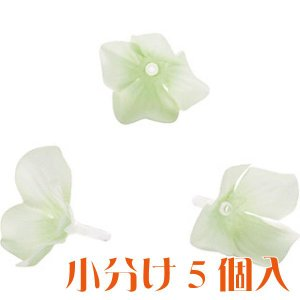 コモレア ハイドレンジア グリーンホワイト 小分け 5個入 アーティシャル 花材|solargift