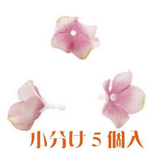 コモレア ハイドレンジア ピンク 小分け 5個入 アーティシャル 花材|solargift