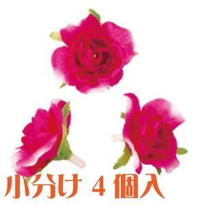 コモレア ロケラニミディアム ビューティー 小分け 4個入 アーティシャル 花材|solargift