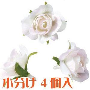 コモレア ロケラニミディアム ライトピンク 小分け 4個入 アーティシャル 花材|solargift