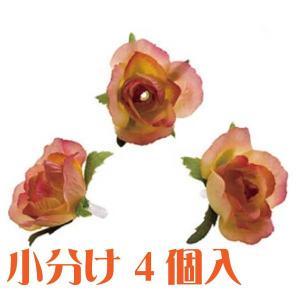 コモレア ロケラニミディアム モーヴ 小分け 4個入 アーティシャル 花材|solargift