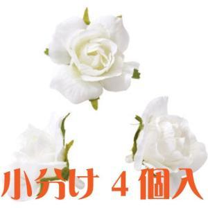コモレア ロケラニミディアム ホワイト 小分け 4個入 アーティシャル 花材|solargift