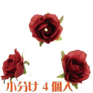 コモレア ロケラニミディアム ワイン 小分け 4個入 アーティシャル 花材|solargift