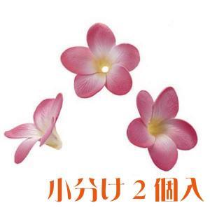 コモレア プルメリア ピンク 小分け 2個入 アーティシャル 花材|solargift