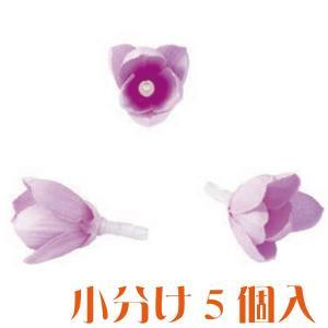 コモレア シャワーツリー ライトラベンダー 小分け 5個入 アーティシャル 花材|solargift