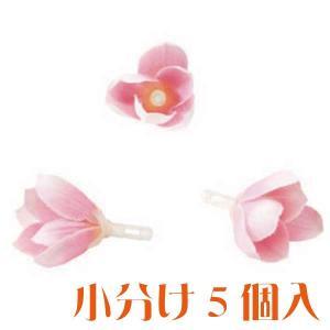 コモレア シャワーツリー ピンク 小分け 5個入 アーティシャル 花材|solargift