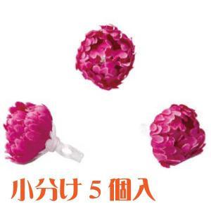 コモレア レフアペパ ビューティー 小分け 5個入 アーティシャル 花材|solargift