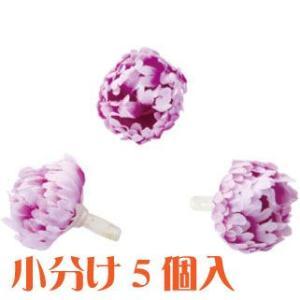 コモレア レフアペパ ライトラベンダー 小分け 5個入 アーティシャル 花材|solargift