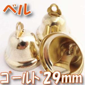 ベル 29mm ゴールド 3個入 鈴 プリザーブドフラワー 花材 資材 東京堂|solargift