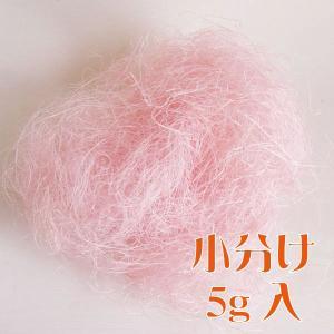 シサル 麻 ピンク 小分け プリザーブドフラワー 材料 花材 大地農園|solargift