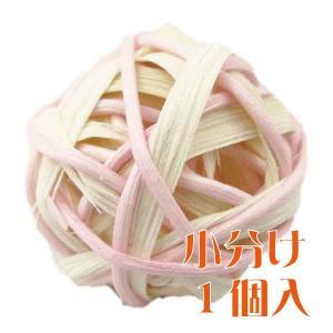 ミックスラタボール ホワイトピンク 小分け 1個入 プリザーブドフラワー 材料 花材 大地農園|solargift