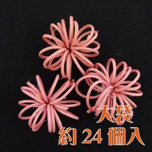 ラタスパイラル ピンク 袋 24個入 デコ|solargift