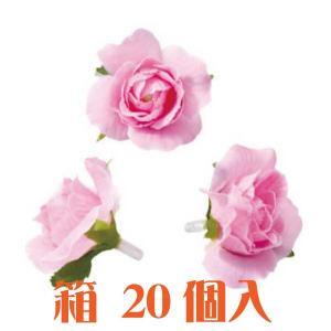コモレア ロケラニミディアム ピンク 箱 20個入 アーティシャル 花材|solargift
