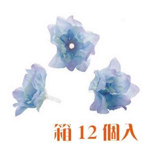 コモレア デルフィニューム ブルー 箱 12個入 アーティシャル 花材|solargift