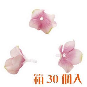 コモレア ハイドレンジア ピンク 箱 12個入 アーティシャル 花材|solargift