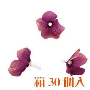 コモレア ハイドレンジア ワイン 箱 12個入 アーティシャル 花材|solargift