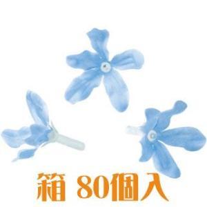 コモレア ブルースター ブルー 箱 80個入 アーティシャル 花材|solargift