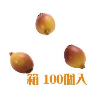コモレア モキハナ ライトブラウン 箱 100個入 アーティシャル 花材|solargift