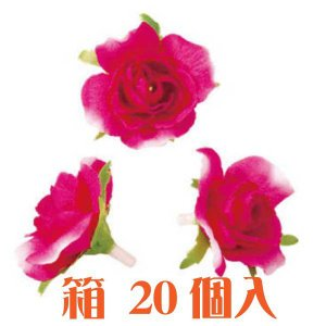 コモレア ロケラニミディアム ビューティー 箱 20個入 アーティシャル 花材|solargift