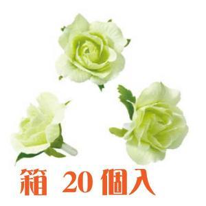 コモレア ロケラニミディアム ライトグリーン 箱 20個入 アーティシャル 花材|solargift